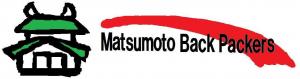 松本バックパッカーズ Matsumoto BackPackers